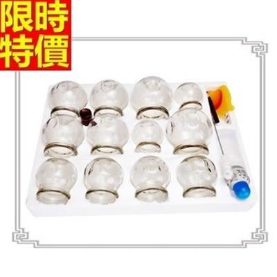 拔罐器 家用保健用品-傳統中醫加厚玻璃12罐火罐64af7[時尚巴黎]