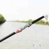 海竿釣魚竿拋竿海桿漁具釣桿海桿拋竿遠投甩桿超硬碳素海釣魚竿 DJ5662
