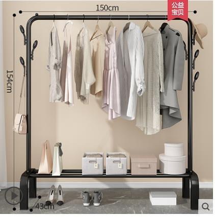 手搖晾衣架 晾衣架家用落地折疊臥室內曬掛架子陽臺置物簡易涼收納整理衣服桿 霓裳細軟