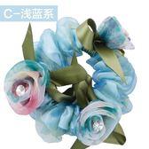 [618好康又一發]髪飾韓國盤發絹紗發橡皮筋頭繩頭花頭飾品