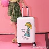 學生卡通行李拉桿女小清新可愛小型輕便韓版密碼旅行箱YYJ 阿卡娜