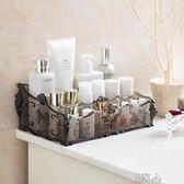 梳妝台透明化妝品收納盒