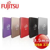 【Fujitsu 富士通】 2.5吋 USB3.0金屬鋁殼髮絲紋路設計外接式硬碟外接盒-9.5mm(不含硬碟)