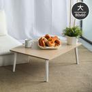 摺疊桌 方形桌 桌 矮桌 和室桌 茶几桌【F0064】日式方形摺疊桌80X60 收納專科ac