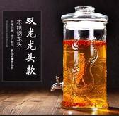 泡酒玻璃瓶加厚15斤楊梅酒釀酒瓶家用泡酒瓶帶龍頭泡酒壇子玻璃 JY4531【雅居屋】