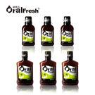 Oral Fresh 歐樂芬天然口腔保健液/漱口水 600ml、300ml(各三瓶)牙周病預防專利
