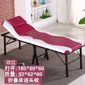 限定款折疊美容床 便攜式手提院按摩床推拿床家用理療床帶洞紋繡美體專用jj