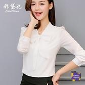 雪紡上衣 2020春夏新款韓版女裝百搭襯衣長袖打底白襯衫上衣雪紡衫
