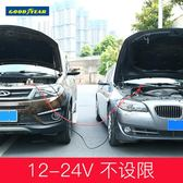 應急電源 汽車用應急啟動電源打火線轎車充電線加粗接電瓶過江龍搭火線夾子 YYJ卡卡西