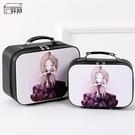 化妝包大容量便攜化妝箱手提旅行化妝品收納盒小號化妝品袋 【】