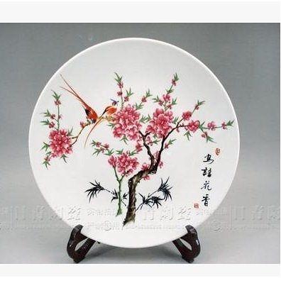 景德鎮陶瓷 粉彩瓷器掛盤
