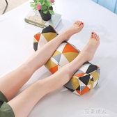 抬腳枕孕婦墊腰枕抬腿腳墊睡覺夾腿靠枕墊腳枕頭床上腰靠可拆洗 完美YXS