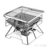燒烤架 戶外燒烤爐燒烤架戶外野營家用木碳便捷式不銹鋼烤爐 LC2980 【Pink中大尺碼】