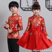 兒童唐裝男童套裝中國風元旦演出錶演服喜慶漢服女童紅色公主裙 交換禮物