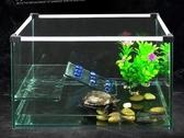 玻璃大型龜缸方形帶曬臺別墅烏龜缸飼養缸巴西龜魚缸水陸家用龜缸  ATF  魔法鞋櫃
