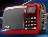 SAST/先科 T50收音機老人便攜式老年迷你袖珍半導體fm 【熱賣新品】