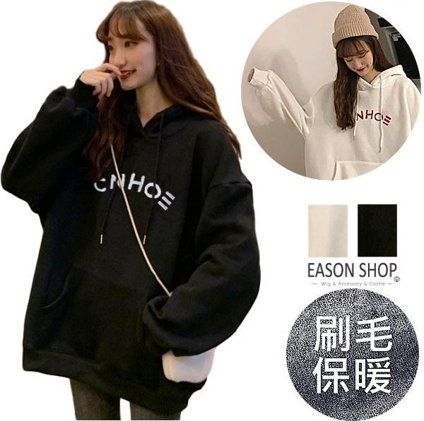 EASON SHOP(GW9363)韓版純色撞色字母印花大口袋落肩合身長袖素色棉連帽T恤女上衣服打底內搭衫衛衣黑