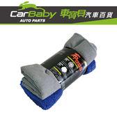 【車寶貝推薦】布乾布淨極超細纖維布(2入)