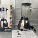 110v美規攪拌機輔食機多功能研磨機電動料理機榨汁果汁機 好樂匯