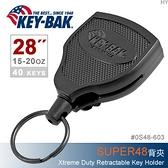 """美國KEY BAK SUPER48 Xtreme Duty 28""""伸縮鑰匙圈(背夾款)(公司貨)#0S48-603"""
