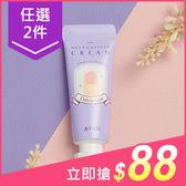 【任2件$88】韓國 Apieu 指甲拋光修護霜(10ml)【小三美日】原價$59