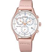 CITIZEN 星辰 光動能計時女錶-粉色錶帶/38mm FB1443-08A