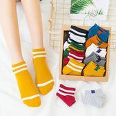 襪子女短襪淺口韓國可愛學院風秋季薄款日繫低筒短筒低腰船襪女襪 【快速出貨八折】