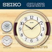 CASIO 手錶專賣店 SEIKO 精工掛鐘 QXA272GT/QXA272 美學時尚掛鐘 日本機芯