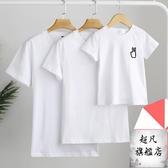 親子裝 兒童親子裝夏裝2020新款潮一家三口四口裝母女母子裝洋氣短袖t恤-快速出貨