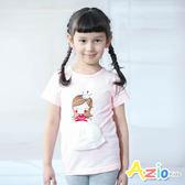 Azio 女童 上衣 小公主印花立體網紗短袖上衣(粉) Azio Kids 美國派 童裝
