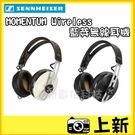 ★24期零利率★德國 森海 Sennheiser MOMENTUM Wireless 二代 藍芽 無線 降噪 耳罩耳機《台南/上新》