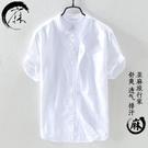 亞麻襯衫男短袖立領夏季薄款寬鬆棉麻白襯衣男士小清新休寸衫男 快速出貨