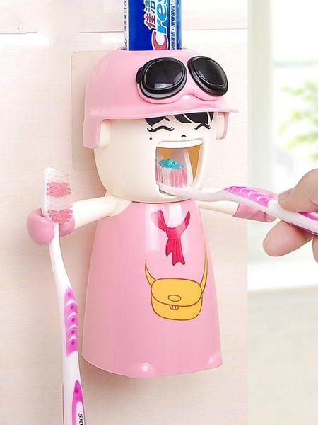 牙刷架 洗漱套裝壁掛卡通擠牙膏器置物兒童刷牙杯漱口杯