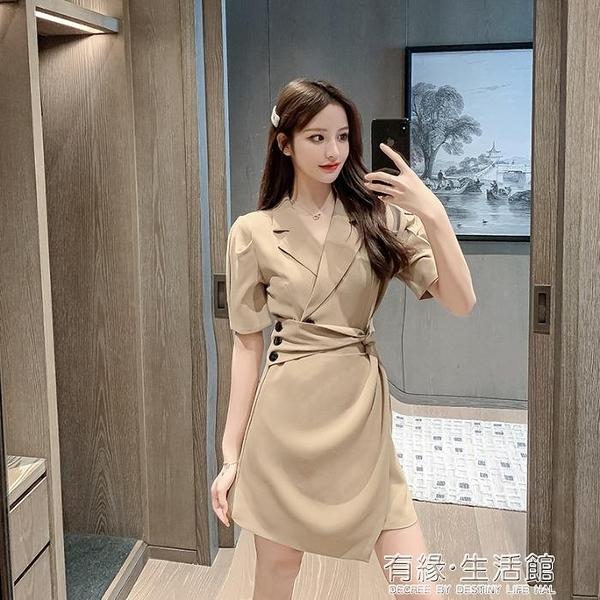 復古法式不規則裙子夏季新款收腰顯瘦設計感西裝領洋裝女裝 有緣生活館