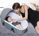嬰兒手提籃嬰兒手提籃PRIORI嬰兒提籃睡籃新生兒便攜式手提搖籃子車載寶寶提籃搖籃床 DF免運