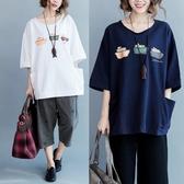 大碼女裝 胖mm顯瘦寬鬆遮肚洋氣上衣 減齡韓版短袖t恤
