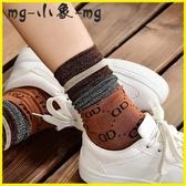 MG 堆堆襪-雙-長襪子純棉絲堆堆襪日系復古中筒襪