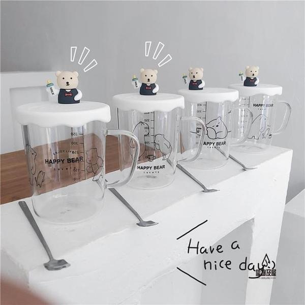 卡通可愛萌熊馬克杯個性刻度玻璃水杯帶勺子帶蓋早餐杯【愛物及屋】