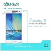 NILLKIN Samsung Galaxy A5 Amazing H 防爆鋼化玻璃貼 9H硬度