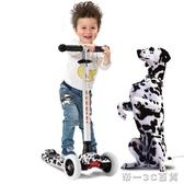 21stscooter涂鴉四輪閃光3歲兒童滑板車踏板車可升降滑滑車2-12歲【帝一3C旗艦】YTL