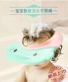 兒童洗頭帽防水護耳硅膠洗澡帽嬰兒浴帽寶寶洗髮帽可調節 雙十二