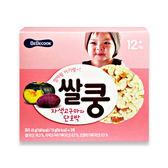 韓國 智慧媽媽 BEBECOOK 幼兒米餅王(南瓜番薯)