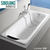 鑄鐵浴缸小戶型衛生間嵌入式搪瓷浴盆獨立家用普通浴缸 樂活生活館