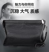男士手包大容量信封包軟皮料手拿包商務手抓包時尚潮流男包 免運