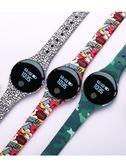 智慧手錶 智慧青少年手錶男中學生多功能led觸屏運動電子手錶女計步器小米 探索