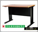 {{ 海中天休閒傢俱廣場 }} C-22 摩登時尚 辦公桌系列 183-37 CD職員桌-180cm(木紋檯面)