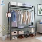 單桿掛衣架臥室內簡易晾衣架落地摺疊家用曬衣服收納整理衣帽架子 NMS 樂活生活館