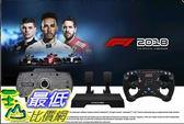 [7美國直購] Fanatec Formula 2018 PC Ready to Race Bundle Model: B-EWBCAREP F118 PC