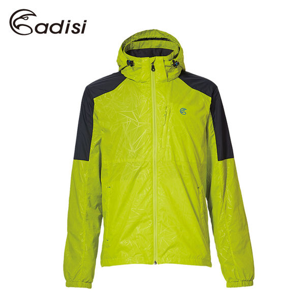 ADISI 男天鵝絨防潑水防風保暖可拆式連帽外套AJ1621040 (S~2XL) / 城市綠洲專賣(可拆帽、撥水、環保)