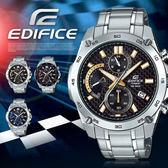 EDIFICE 高科技智慧工藝結晶賽車錶 EFR-557CD-1A9 casio EFR-557CD-1A9VUDF